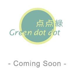 點點綠 - 有機無蔗糖添加即沖豆漿粉